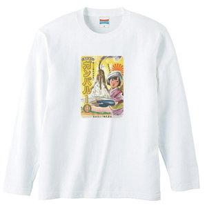芸能人がおっさんずラブ-in the sky-で着用した衣装Tシャツ