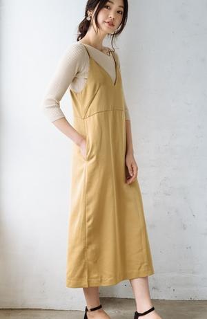 芸能人が4分間のマリーゴールドで着用した衣装ワンピース