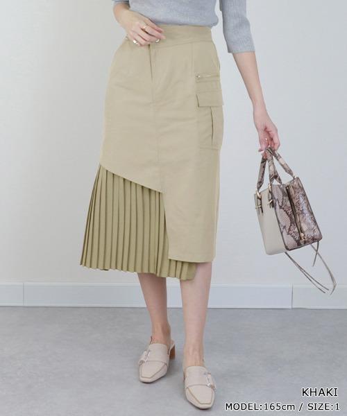 芸能人がUTAGE!で着用した衣装スカート