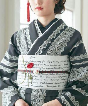 芸能人がケイジとケンジ 所轄と地検の24時で着用した衣装帯