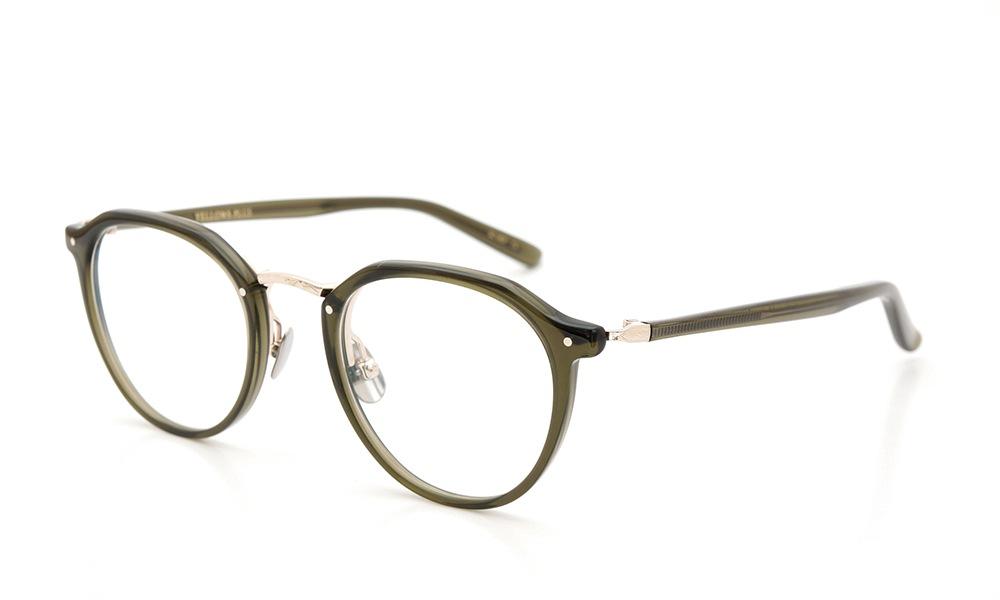 芸能人が行列のできる法律相談所で着用した衣装メガネ