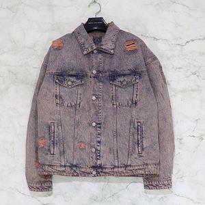 芸能人が林先生が驚く初耳学!で着用した衣装ジャケット