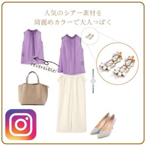芸能人がコーデ提案で着用した衣装トップス、パンツ、シューズ、ピアス、バッグ、時計