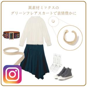 芸能人がコーデ提案で着用した衣装トップス、スカート、ベルト、シューズ、イヤリング