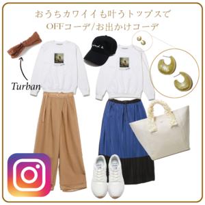 芸能人がコーデ提案で着用した衣装トップス、スカート、バッグ、キャップ、パンツ、ピアス、アクセサリー