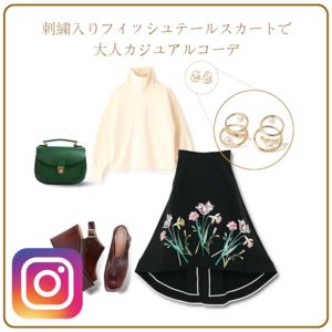 芸能人がコーデ提案で着用した衣装トップス、スカート、シューズ、バッグ、ピアス
