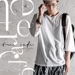 芸能人がAbema Primeで着用した衣装カットソー