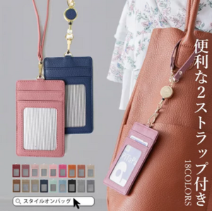 芸能人が東京ラブストーリーで着用した衣装インテリア / 雑貨