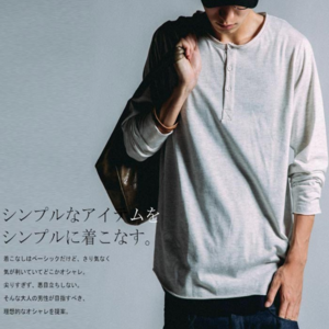 芸能人がCODE1515で着用した衣装Tシャツ/カットソー