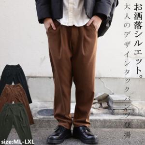 芸能人がCODE1515で着用した衣装パンツ