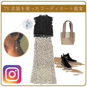 芸能人がコーデ提案で着用した衣装トップス、スカート、イヤリング、シューズ、バッグ