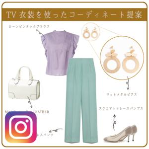 芸能人がコーデ提案で着用した衣装トップス、パンツ、シューズ、バッグ、ピアス