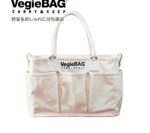 芸能人が美食探偵 明智五郎で着用した衣装バッグ