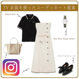 芸能人がコーデ提案で着用した衣装トップス、ワンピース、時計、シューズ、バッグ