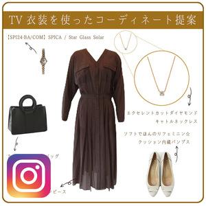 芸能人がコーデ提案で着用した衣装ワンピース、バッグ、ネックレス、シューズ、時計