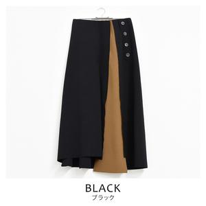 芸能人が妖怪シェアハウスで着用した衣装スカート
