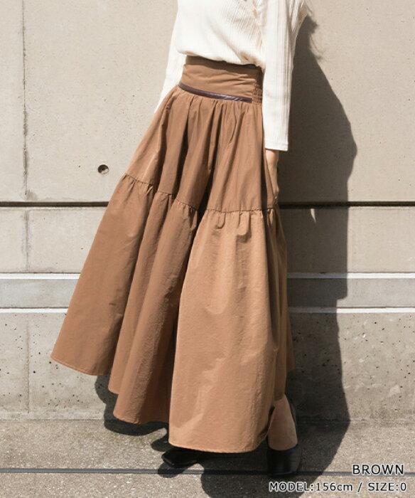 芸能人がザ!世界仰天ニュースで着用した衣装スカート