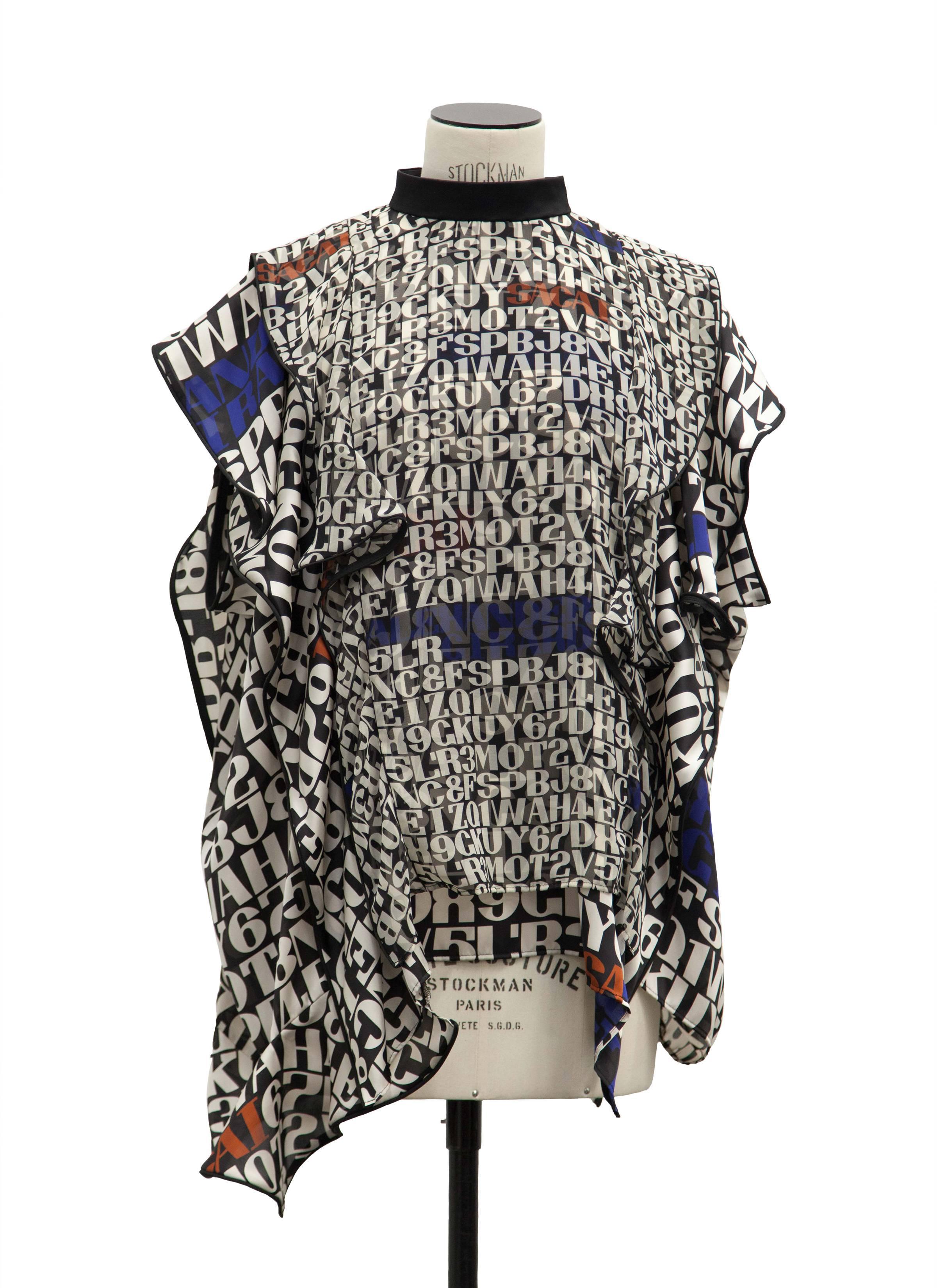 芸能人が火曜サプライズで着用した衣装シャツ / ブラウス