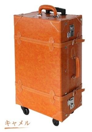 芸能人が恋する母たちで着用した衣装スーツケース