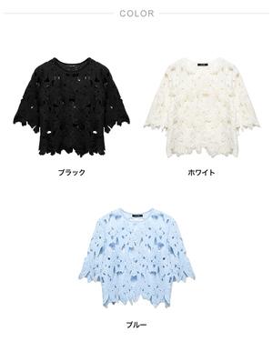 芸能人宇野実彩子が番組未選択で着用した衣装ブラウス/スカート