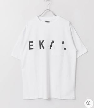 芸能人が書けないッ!?~脚本家 吉丸圭佑の筋書きのない生活~で着用した衣装Tシャツ