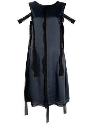 Maison Margielaのダメージドレス