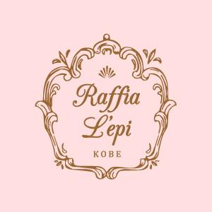 Raffia logo02